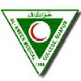 Al-Ameen Bijapur logo