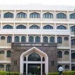 Al-Ameen College Bijapur 2019: Admission, Fees, Cutoff, Courses & More Info!