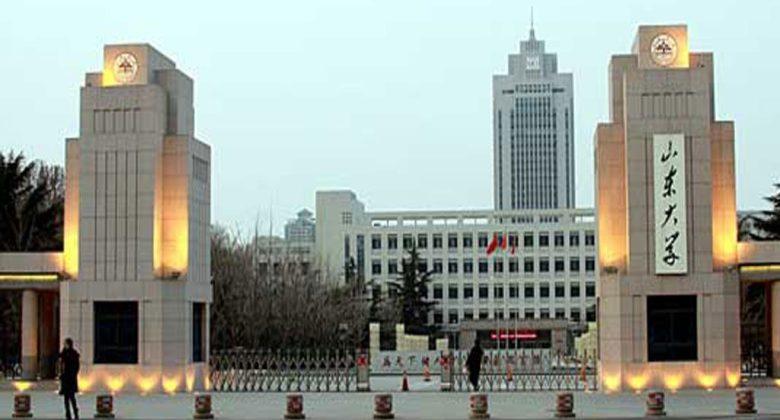Shandong Medical University China