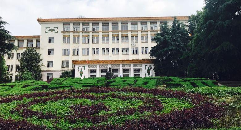 University of South China