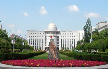 Shenyang Medical University, China