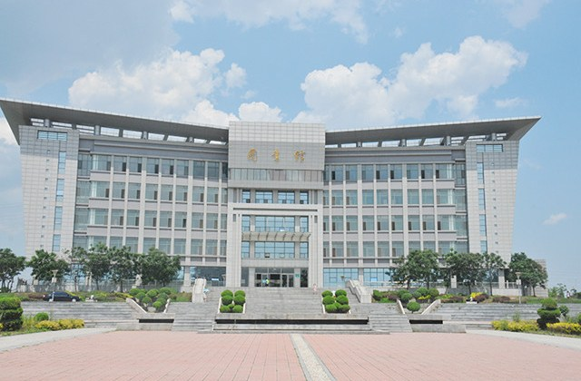 Jinzhou Medical University, China