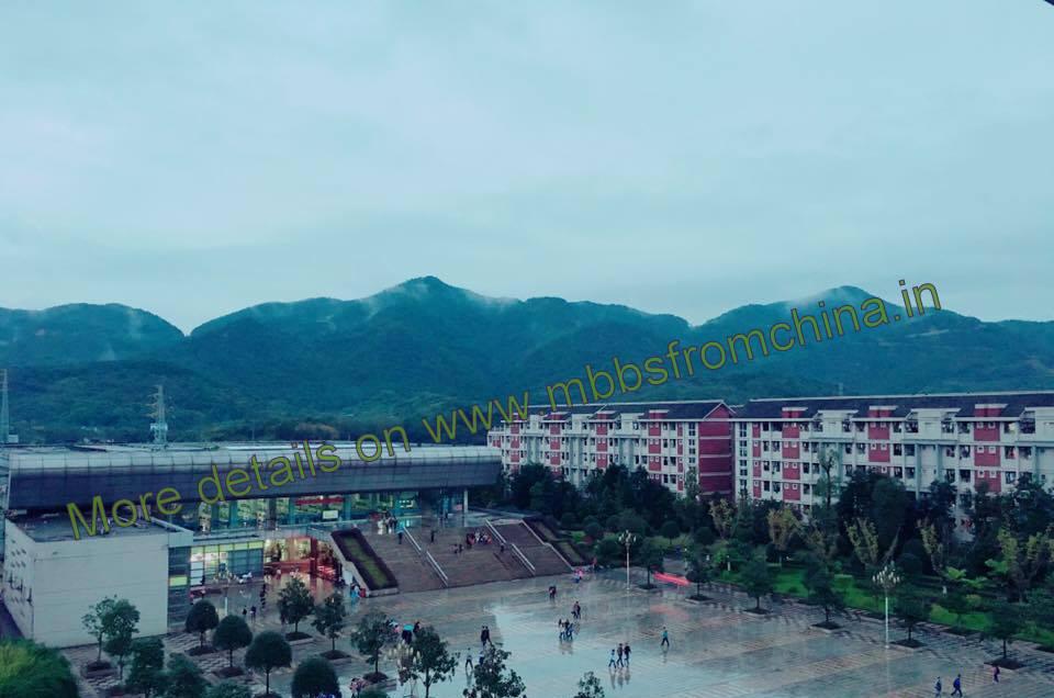 Chongqing Medical University – MBBS in China