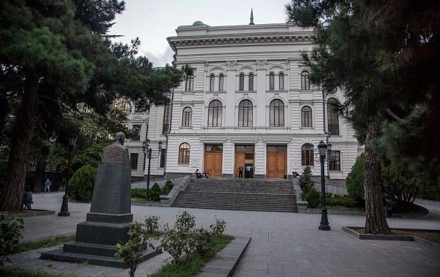 Ivane Javakhishvili Tbilisi State University Campus