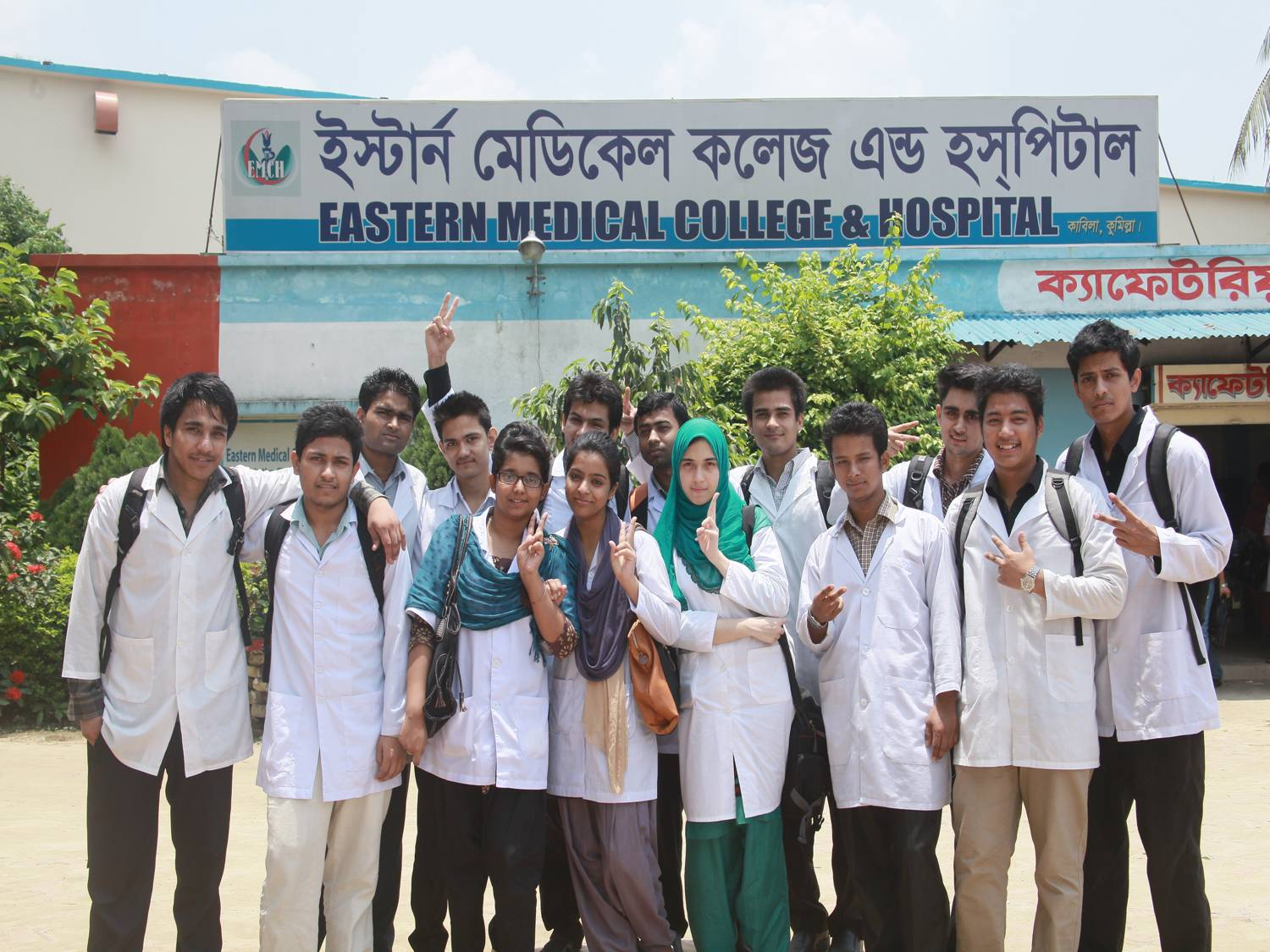 Eastern Medical College