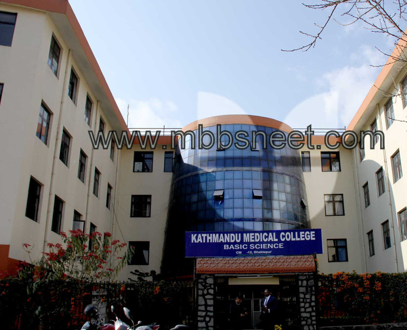 Kathmandu-Medical-College-5 Jipmer Medical College Application Form on brooklyn college, vassar college, st anselm college, at&t college,
