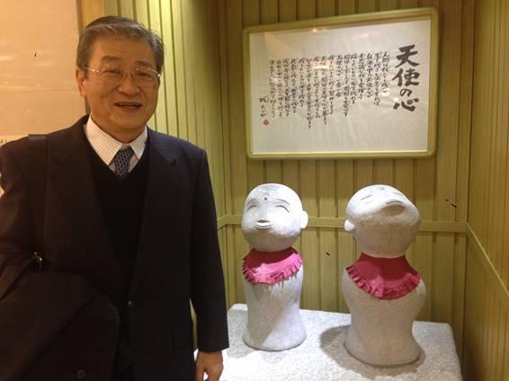 tsukiji_clip_image006_0000.jpg