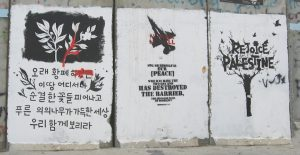 Graffiti covers the West Bank side of the Separation wall.