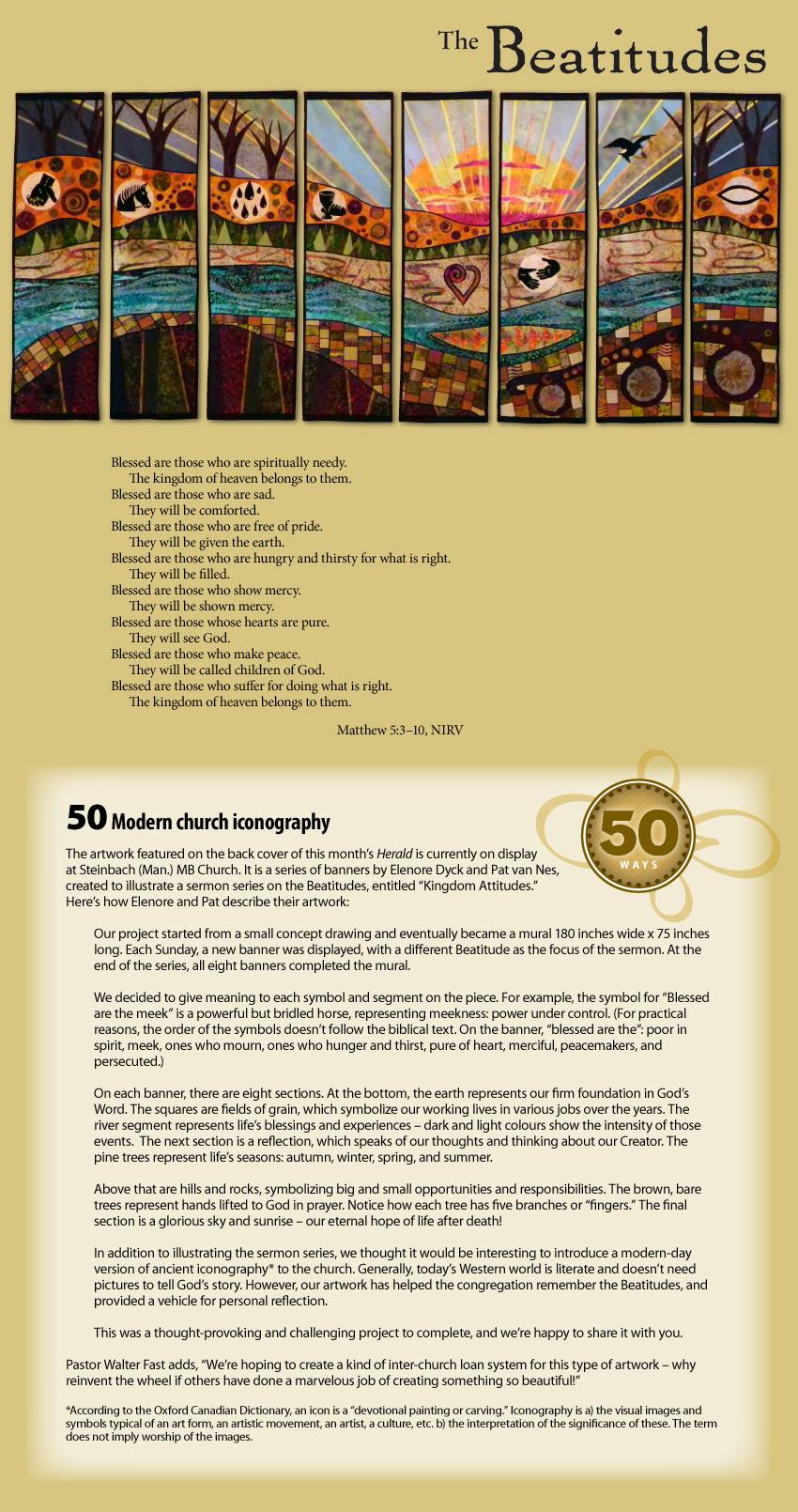 50-ways-50-image-large