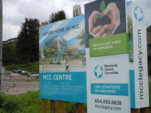 MCC BC new site2