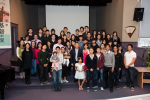 Part of the South Vancouver Pacific Grace family.