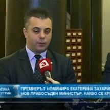 Екатерина Захариева номинирана да го подобри системот за добивање на бугарско граѓанство