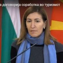 Македонија и Бугарија договорија соработка во туризмот