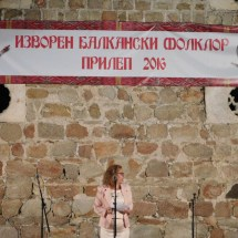 МБП зеде учество во рамки на Прилепско културно лето 2016