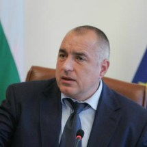 МБП испрати телеграма до премиерот Бојко Борисов