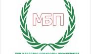 МБП: Европската енергија ќе ги победи балканските комплекси