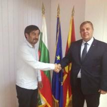 Мотото на МБП е реалност за Македонијa