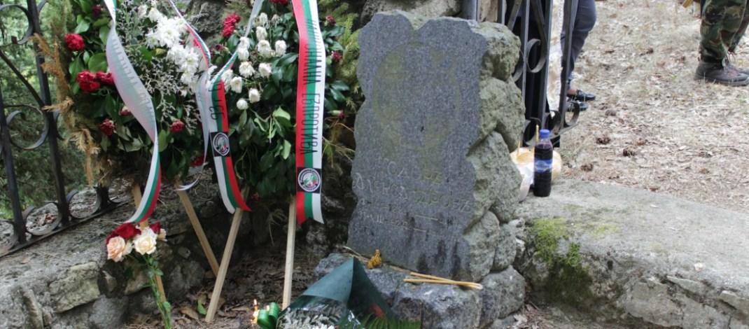 ФОТО: МБП присуствуваше на традиционалната панихидата за Тодор Александров одржана на неговото вечно почивалиште во село Сугарево