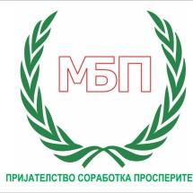 Здружението Македонско-бугарско пријателство  одржа  работна средба