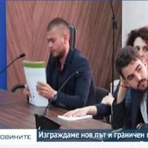 Член на МБП гостин на средбата меѓу министрите Нанков и Фазлиу во Софија