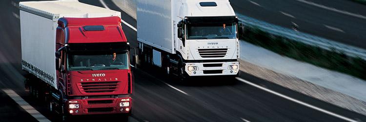 TBI Broker застраховка на превозвача
