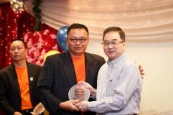 Peng Wah and Chiang Quan