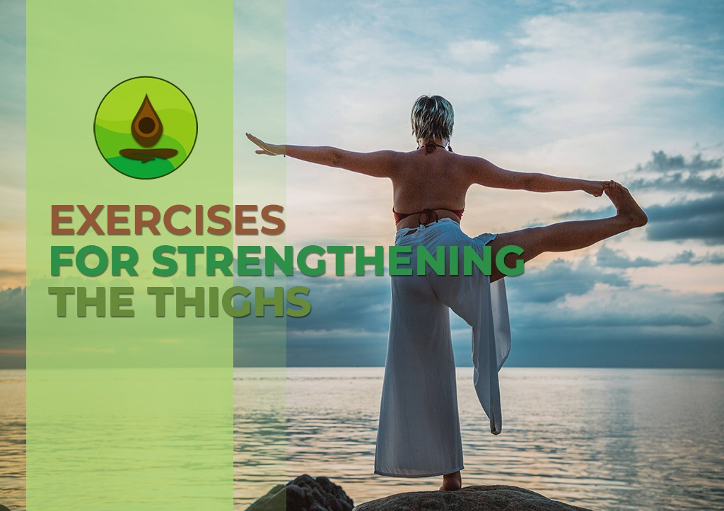 Thigh Exercise to Strengthen the Thighs