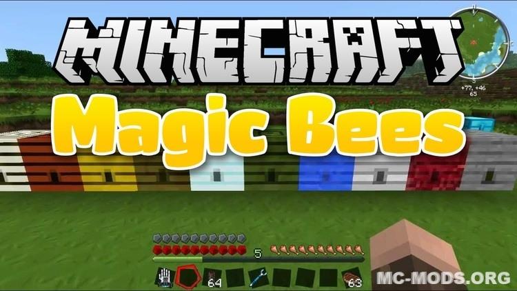 Magic Bees Mod 1 16 5/1 16 4/1 15 2/1 14 4 MC Mods org