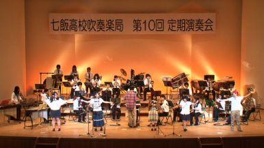 第2部 Musical Stage