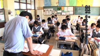 函館市立光成中学校・授業