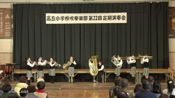 2-5_マンモス・ケーブの軌跡/函館市立高丘小学校吹奏楽部