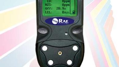 Alat Pemantau Kualitas Udara Oksigen, dll Multi Gas Detector PGM-2400