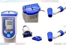 Alat Pengukur Hidrogen Terlarut ( H2 ) ENH1000