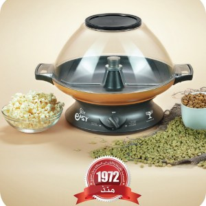Al-Moubtaker Popcorn & Coffee Roaster  محمصة المبتكر للبن والفيشار
