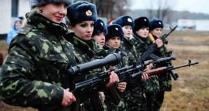 В ДНР сообщили о переброске женской диверсионной группы ВСУ