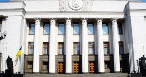 Радой принята декларация, в которой говорится, что СССР развязала Вторую мировую войну