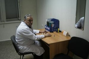 дерматовенеролог Рубан В.Ф.