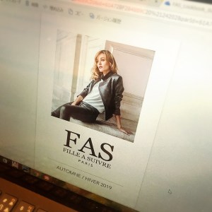 FAS fall/spring collection
