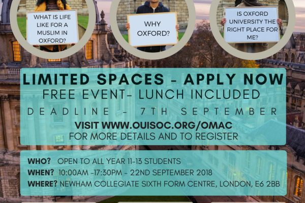Oxford Muslim Access Conference 2018