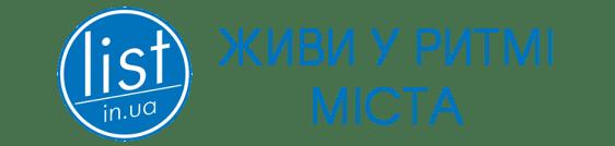 list.in.ua