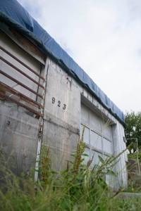 MCC 923 exterior