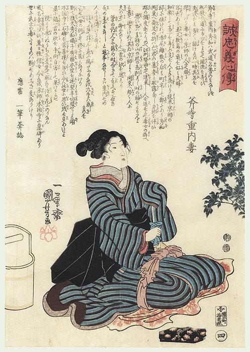 The Wife of Onodera Junai (Onodera Junai no tsuma), 1848, Utagawa Kuniyoshi