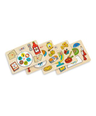 Holiday Puzzles Set