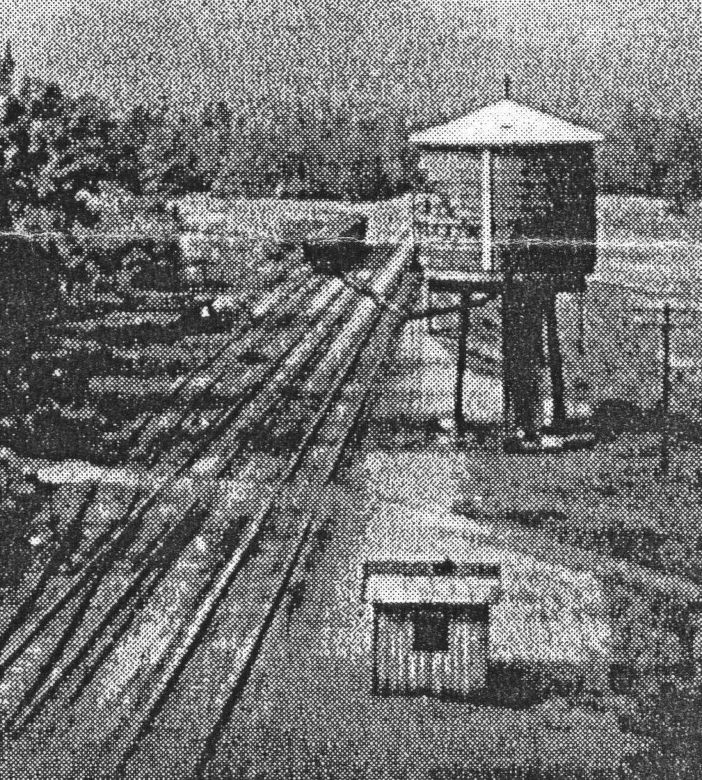 The water tank at Avery Station