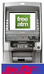 free atm Jonesborough