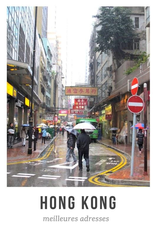 Hong Kong meilleures adresses