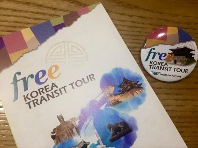 Tour gratuit Corée du Sud Séoul