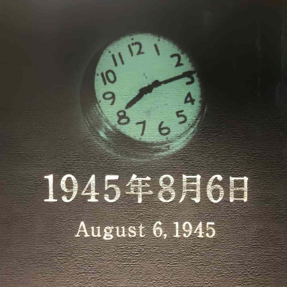 Musée mémorial de la paix à Hiroshima