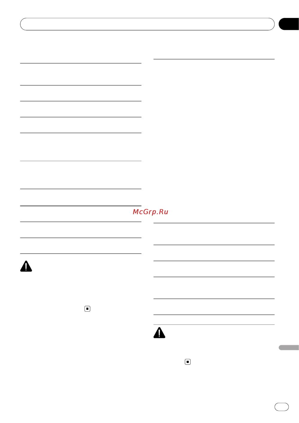 medium resolution of pioneer deh 3200ub wiring diagram
