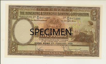 香港五元紙幣 - Mike Chan Hong Kong Currency(CHI)